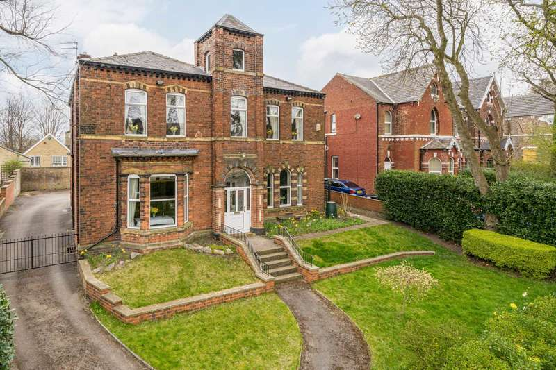 7 Bedrooms Detached House for sale in Park Road, Dewsbury
