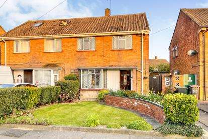 3 Bedrooms Semi Detached House for sale in Leagrave High Street, Luton, Bedfordshire