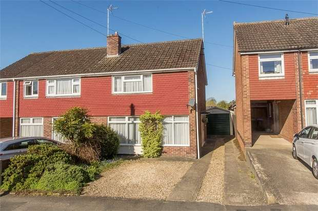 3 Bedrooms Semi Detached House for sale in Arden Close, Market Harborough, Leicestershire