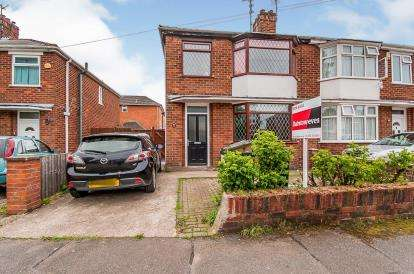 3 Bedrooms Semi Detached House for sale in Witham Gardens, Boston, Lincolnshire, England