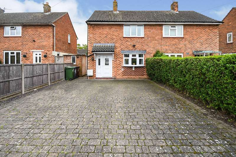 2 Bedrooms Semi Detached House for sale in Larchwood Crescent, Lincoln, Lincolnshire, LN6