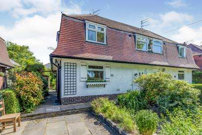 3 Bedrooms Semi Detached House for sale in Nearbrook Road, Wythenshawe, Manchester, Greater Manchester