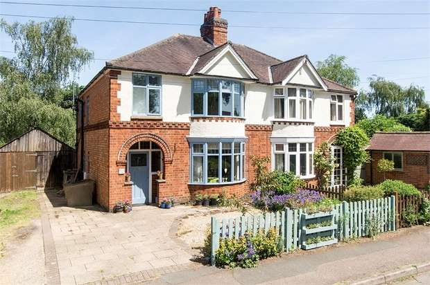 3 Bedrooms Detached House for sale in School Walk, Kibworth Beauchamp, Leicestershire