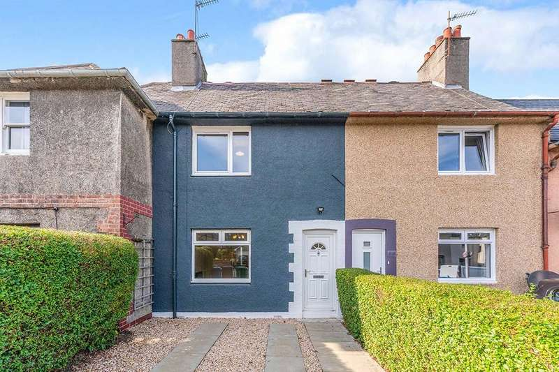 2 Bedrooms House for sale in Fairykirk Road, Rosyth, Dunfermline, KY11