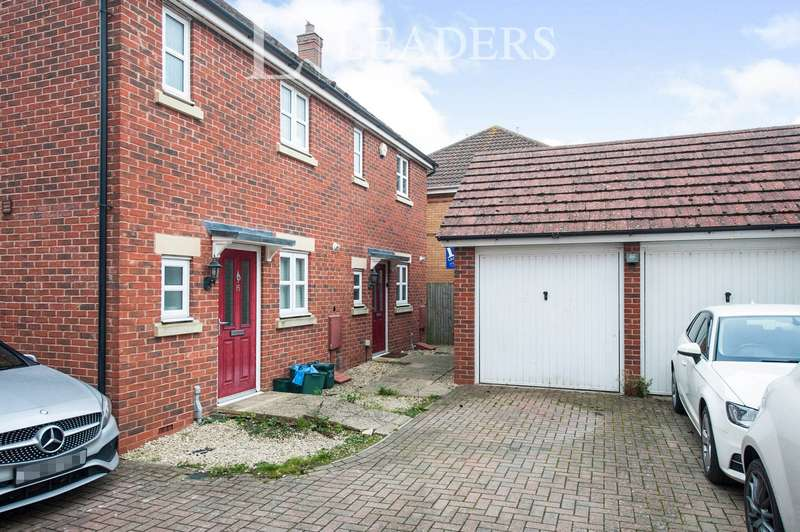 2 Bedrooms Semi Detached House for rent in Persimmon Gardens, Cheltenham, GL51
