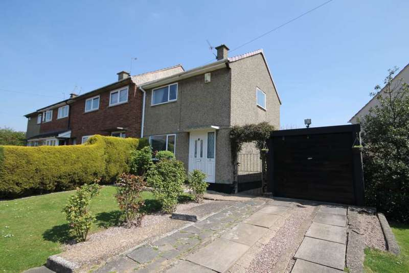 2 Bedrooms End Of Terrace House for sale in Shield Crescent, Glen Parva