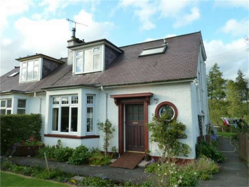 3 Bedrooms Semi Detached House for sale in Parkdaill, Hawick, Scottish Borders