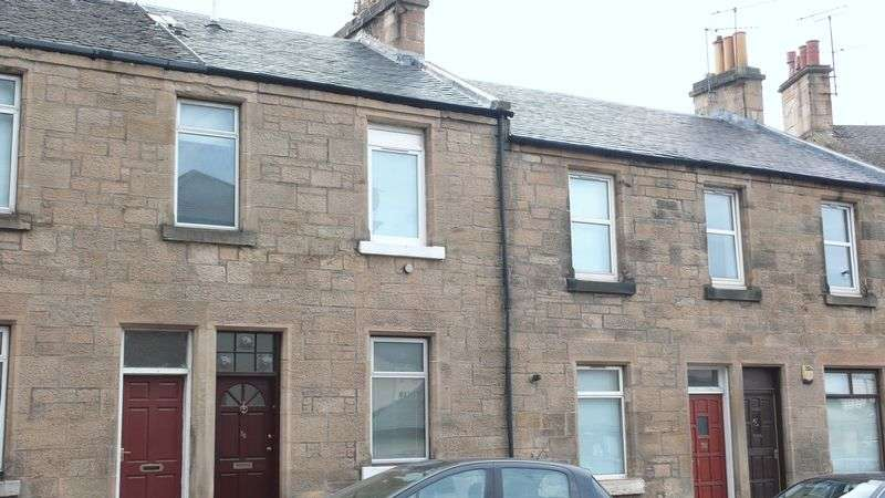 2 Bedrooms Terraced House for sale in High Station Road, Falkirk
