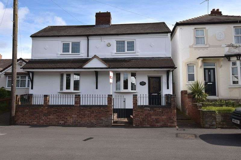 4 Bedrooms Detached House for sale in Long Lane, Halesowen