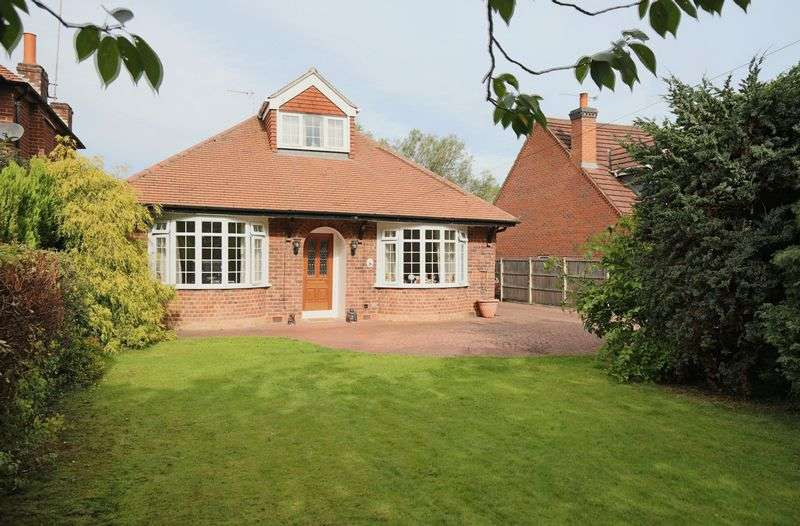 4 Bedrooms Detached House for sale in Ashby Road, Moira, Derbyshire DE12 6DN