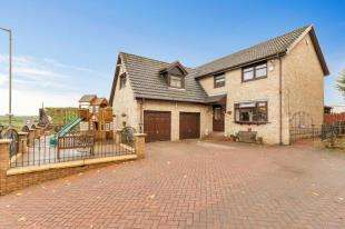 5 Bedrooms Detached House for sale in Lanark Road, Kirkmuirhill, Lanark, South Lanarkshire