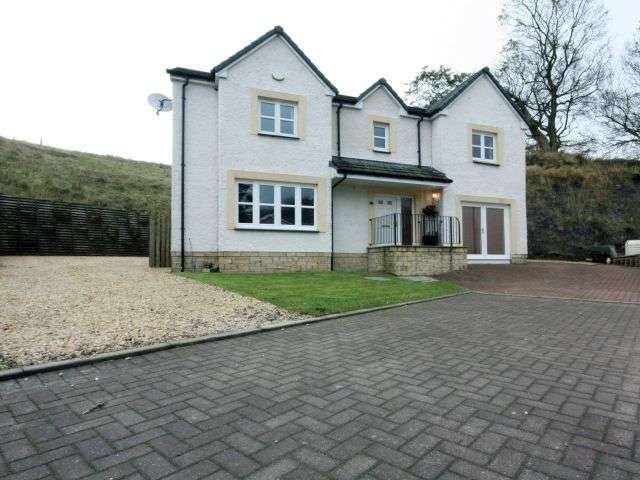 5 Bedrooms Detached House for sale in Mill Wynd, Kilmarnock, Ayrshire, KA3 6JL