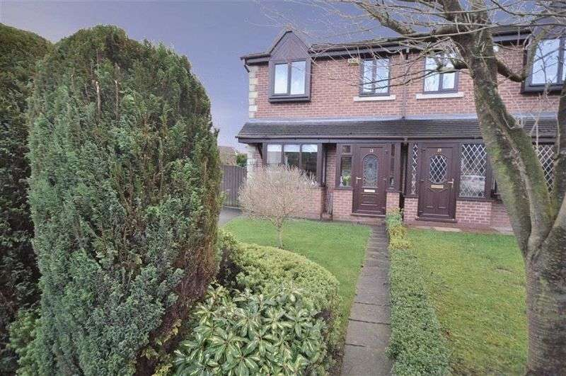 3 Bedrooms Semi Detached House for sale in Porritt Close, Rochdale