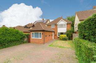 5 Bedrooms Detached House for sale in Bullens Green Lane, Colney Heath, St. Albans, Hertfordshire