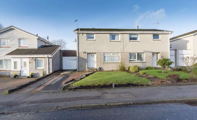 3 Bedrooms Semi Detached House for sale in Newburgh Drive, Bridge of Don, Aberdeen, AB22 8SR