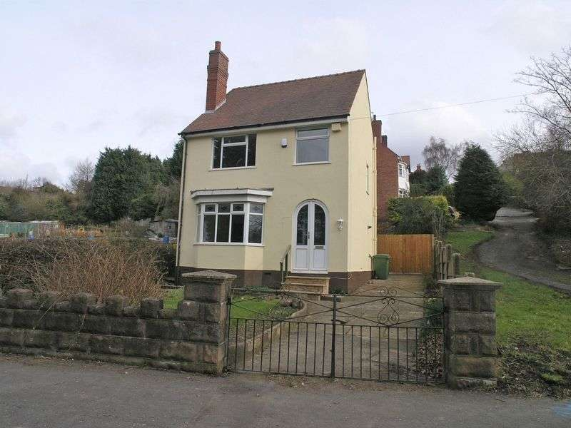 3 Bedrooms Detached House for sale in STOURBRIDGE, WOLLESCOTE, Springfield Avenue