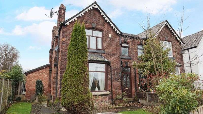 3 Bedrooms Semi Detached House for sale in The Sycamores, Whitbarrow Road, Lymm