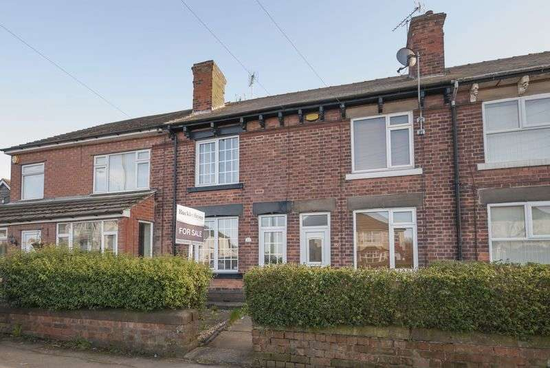 2 Bedrooms Terraced House for sale in Mansfield Road, Sutton-In-Ashfield