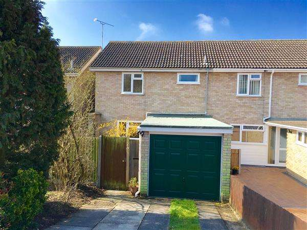 3 Bedrooms End Of Terrace House for sale in Vermont Road, Ipswich
