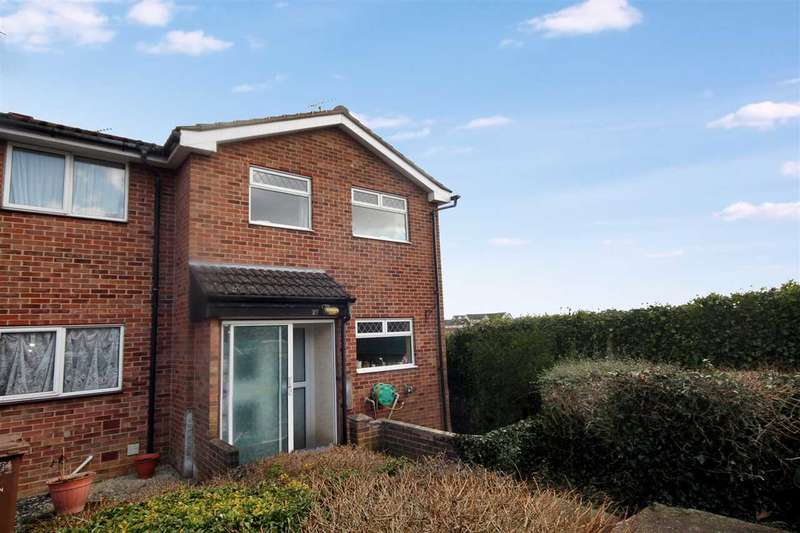 4 Bedrooms End Of Terrace House for sale in Weaver Close, Ipswich
