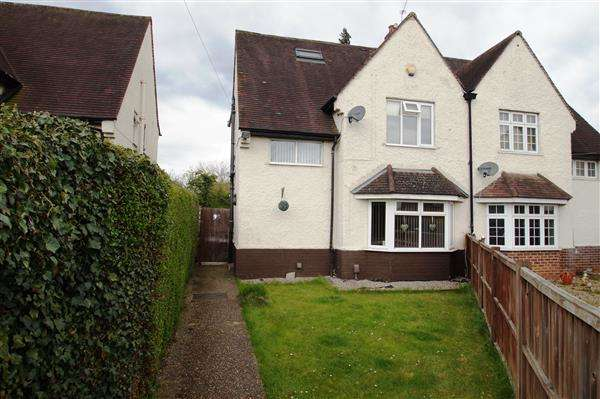 4 Bedrooms Semi Detached House for sale in St. Georges Crescent, Cippenham, Slough