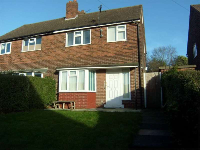 2 Bedrooms Semi Detached House for sale in Birkdale Grove, Dewsbury