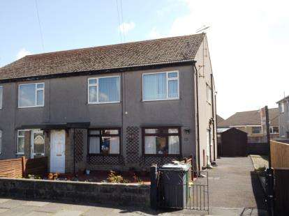 2 Bedrooms Flat for sale in Halsall Drive, Morecambe, Lancashire, LA4