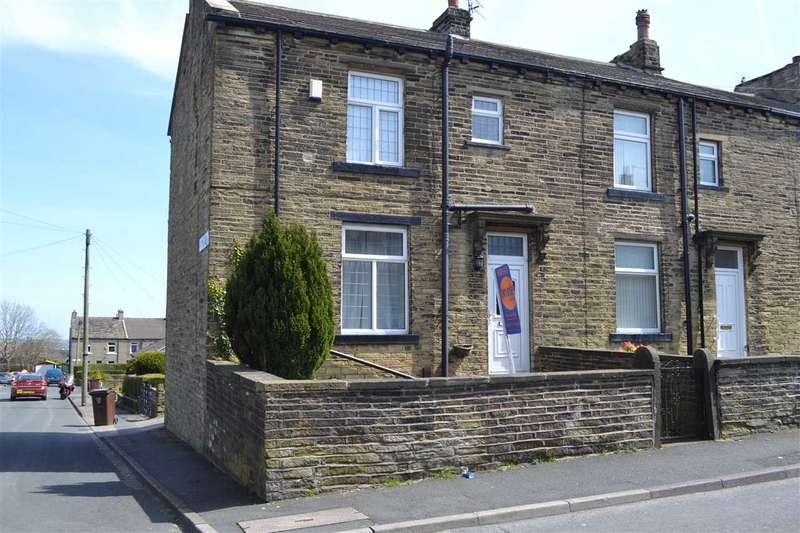 2 Bedrooms End Of Terrace House for sale in North Parade, Allerton, Bradford