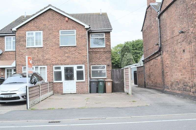 3 Bedrooms Semi Detached House for sale in Newhall, Swadlincote