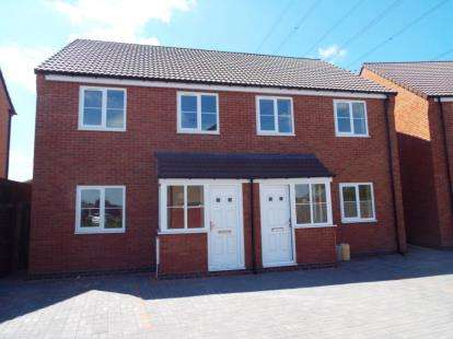 3 Bedrooms Semi Detached House for sale in Angel Court, Hampshire Road, West Bromwich