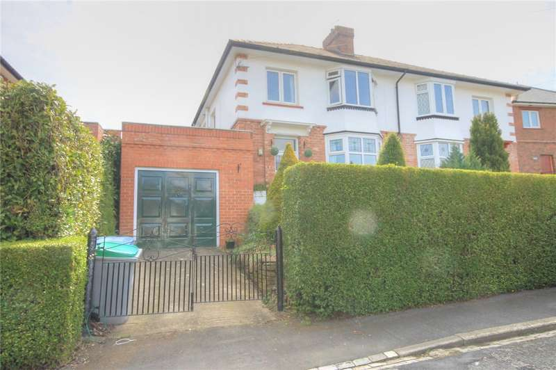 3 Bedrooms Semi Detached House for sale in The Briary, Shotley Bridge, Consett, DH8
