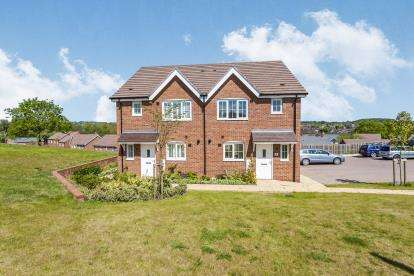 3 Bedrooms Semi Detached House for sale in Watercress Drive, Catshill, Bromsgrove, Worcestershire