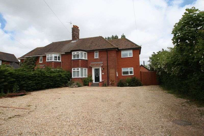 4 Bedrooms Semi Detached House for sale in Ferry Lane, Postwick, Norwich