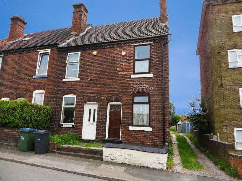 2 Bedrooms House for sale in Crosswells Road, Oldbury
