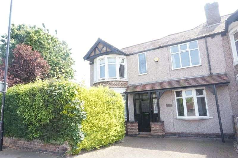 3 Bedrooms Terraced House for sale in Forfield Road, Coundon