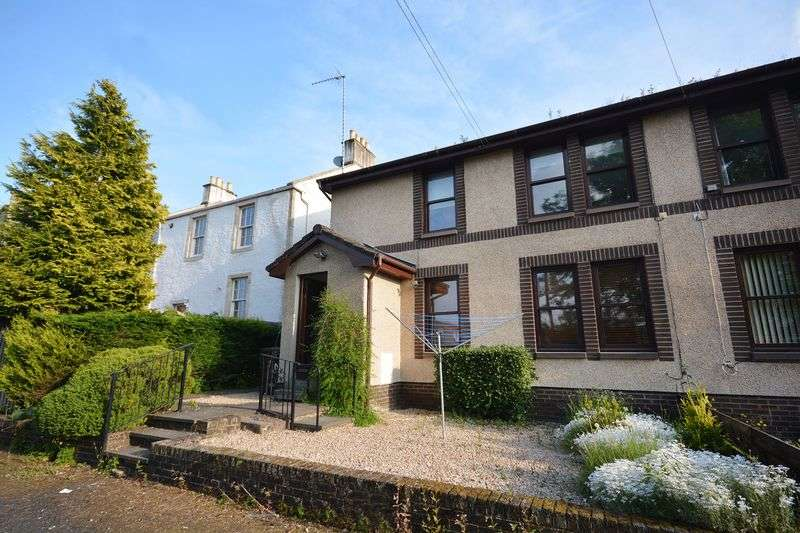 2 Bedrooms Flat for sale in Main Street, Cambusbarron, Stirling