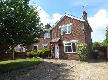 3 Bedrooms Semi Detached House for sale in Beech Avenue, Gresford, Wrexham, Wrecsam, LL12