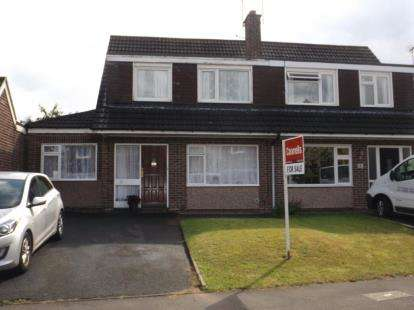 3 Bedrooms Semi Detached House for sale in Delphinium Close, Kidderminster, Worcestershire
