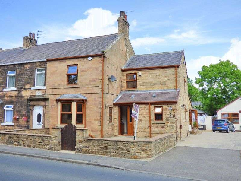 3 Bedrooms House for sale in Spring Gardens, Bishop Auckland