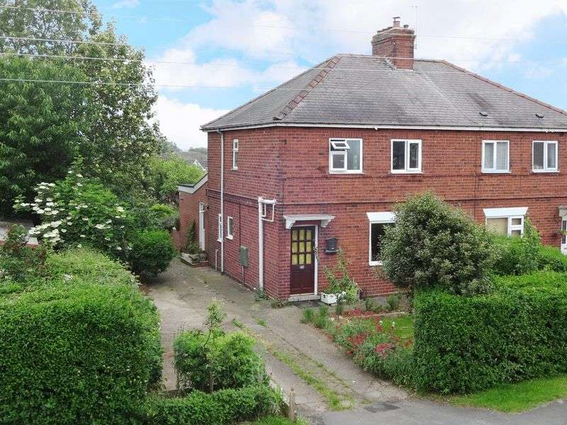 3 Bedrooms Semi Detached House for sale in Scothern Road, Lincoln