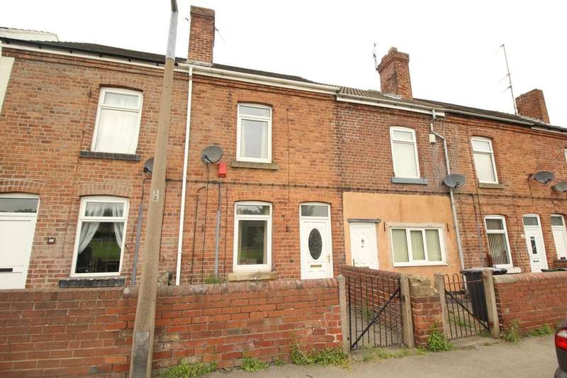 2 Bedrooms Property for sale in Well Lane, Treeton, Rotherham, S60