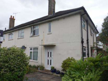 2 Bedrooms Maisonette Flat for sale in Cofton Road, Northfield, Birmingham, West Heath