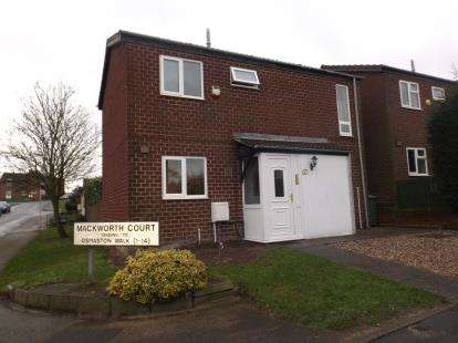 2 Bedrooms Detached House for sale in Mackworth Court, Mansfield, Nottinghamshire