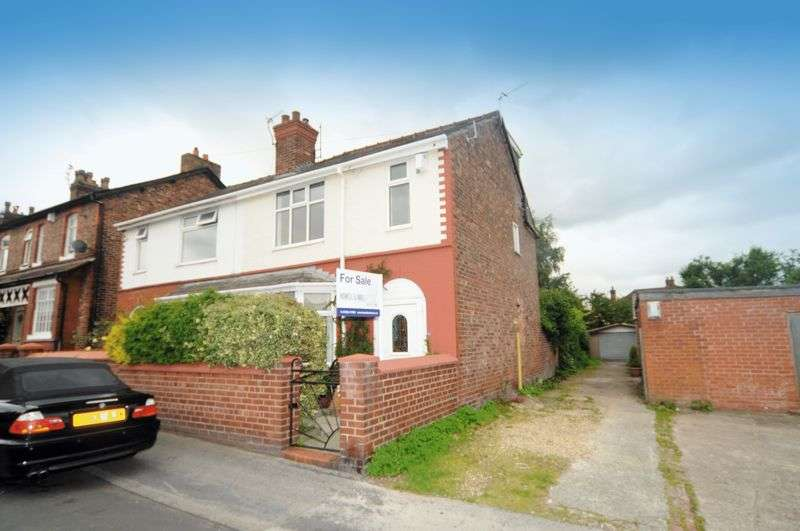 4 Bedrooms House for sale in East View, Grappenhall, Warrington