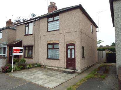 2 Bedrooms Semi Detached House for sale in Gresley Road, Coventry, West Midlands