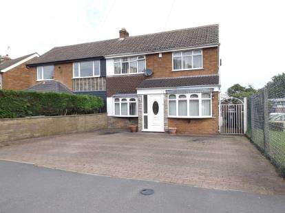 4 Bedrooms Semi Detached House for sale in Hobnock Road, Essington, Wolverhampton, Staffordshire