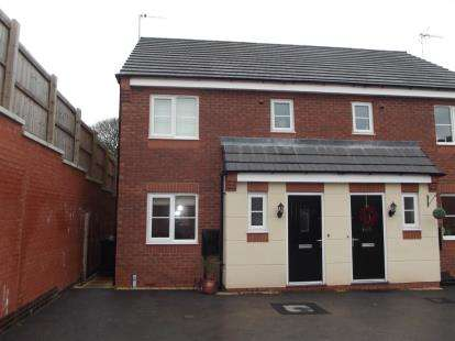 3 Bedrooms Semi Detached House for sale in Howieson Court, Mapperley, Nottinghamshire