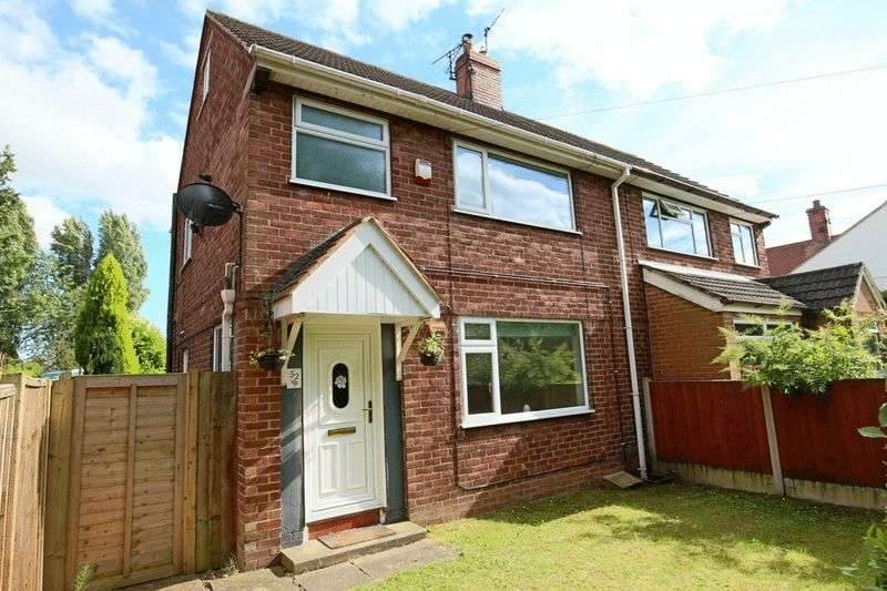2 Bedrooms Semi Detached House for sale in Moss Lane, Madeley, Crewe