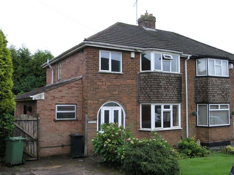 3 Bedrooms Semi Detached House for sale in Corser Street, Dudley