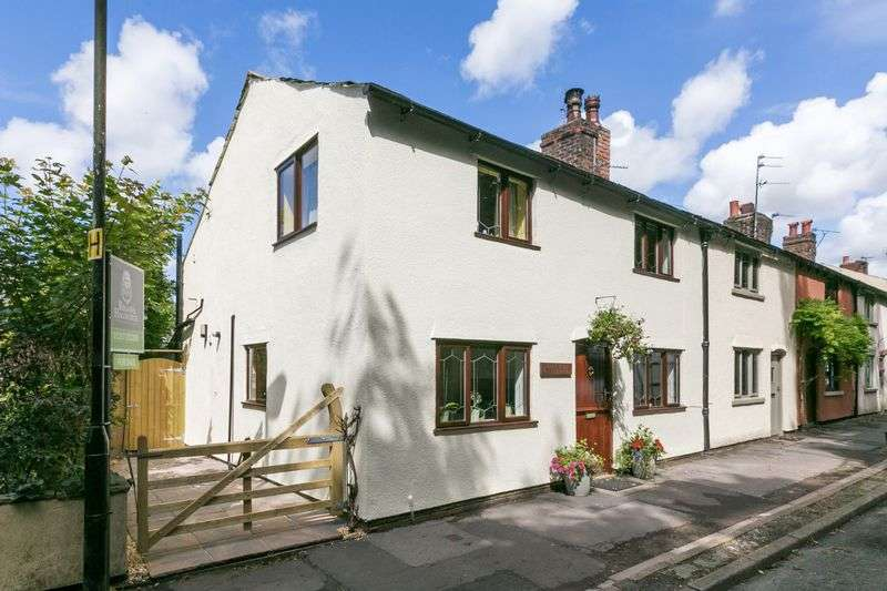 3 Bedrooms Terraced House for sale in Cock Robin Cottages, Highfield Road, Croston, PR26 9HG